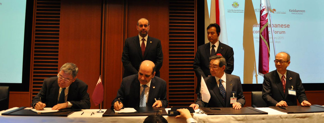 Nebras Power and Qatar Holding Signed an MOU to Create an Alliance with Japanese Companies to Study the Development of a Power-Generating Project in Turkey