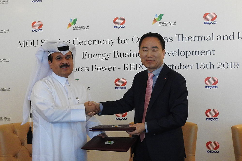 Nebras Power signs MOU with Korea Electric Power Corporation (KEPCO)